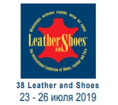 Летняя выставка обуви в Киеве, c 23 по 26 июля 2019