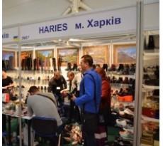 Приглашаем на выставку обуви в Киев!!!