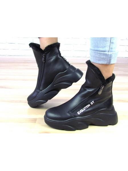 Женские ботинки Haries 637с черная кожа